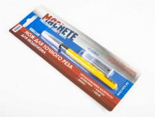 MA 0004 Нож для точного реза SX011SD