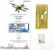 "МД 032204 И-153 ""Чайка"". Интерьер (ICM)"
