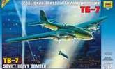 Авиация в 1:72