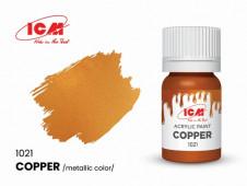 C1021  Медь(Copper)