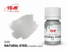 C1025 Натуральная сталь(Natural Steel)