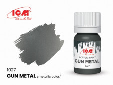 C1027 Оружейная сталь(Gun metal)