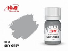 C1033 Небесно-серый(Sky Grey)