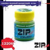 12206 Смывка зеленый выцветший, 40 мл.