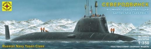 """135073  Атомная подводная лодка крылатых ракет """"Северодвинск"""" (1:350)"""