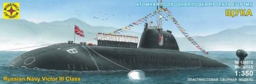 """135078  Подводная лодка  проекта 671РТМК """"Щука"""" (1:350)"""