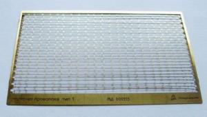 МД 000215 Колючая проволока 2,5 метра тип 1