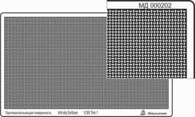 МД 000202 Профнастил (95х55 мм) тип 1, крест 1 вариант