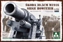 2011 Skoda 30.5cm M1916 Siege Howitzer
