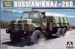 2016 Russian KrAZ-260 Heavy Truck