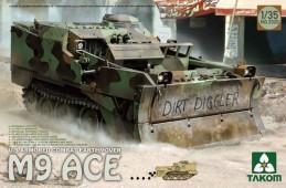 2020 U.S Armored Combat Earthmover M9 ACE