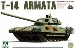 2029 Russian Manin Main Battle Tank T-14 Armata