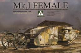 2033 WWI Heavy Battle Tank Mk I Female