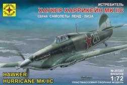 "207207 Истребитель Хаукер ""Харрикейн"" Mk.IIC"