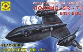 """207212 Сверхскоростной самолет Локхид SR-71 """"Блекбёрд"""""""