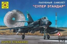 "207215  Палубный самолет ""Супер Этандар"""