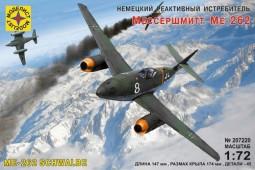 207220  Немецкий реактивный истребитель Мессершмитт Ме-262