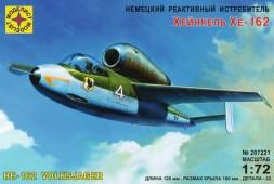 207221  Немецкий реактивный истребитель Хейнкель Хе-162