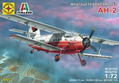 207233  Многоцелевой самолёт АН-2