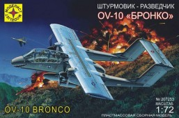"""207253 Штурмовик-разведчик OV-10 """"Бронко"""""""