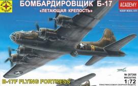 """207268 Бомбардировщик Б-17 """"Летающая крепость"""""""
