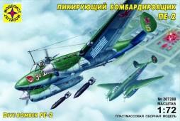 207288 Пикирующий бомбардировщик Пе-2