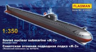 """235007 Советская АПЛ """"K-3"""""""