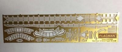 235805 Набор ФТД для модели германской подлодки типа IX A/B
