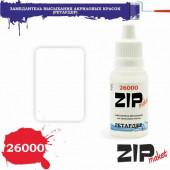 26000 Замедлитель высыхания акриловых красок (ретардер)