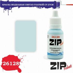 26128 Краска модельная светло-голубой Су-27СМ