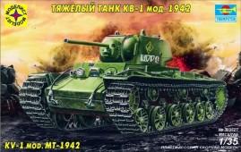 303527 Тяжелый танк КВ-1 мод.1942 г.