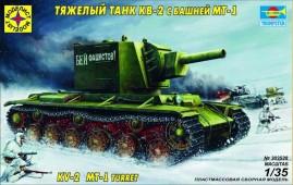 303528 Тяжелый танк КВ-2 с башней МТ-1