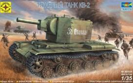 303535 Тяжелый танк КВ-2