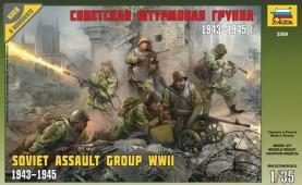 3509 Советская штурмовая группа 1943-1945
