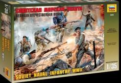 3520 Советская морская пехота
