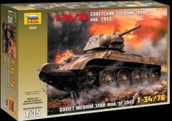"""3525 Советский средний танк """"Т-34/76"""" обр. 1943 г."""