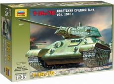 3535 Советский средний танк Т-34/76 (обр. 1942 г.)