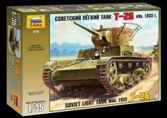 3538 Советский легкий танк Т-26 (обр. 1933 г.)
