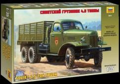 3541 Советский грузовик 4,5 тонны
