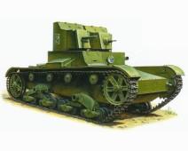 """3542 Сов. танк """"Т-26"""" обр. 1932г. (двухбашенный)"""