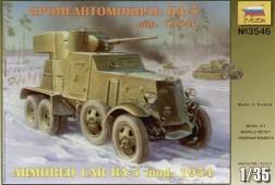 "3546 Бронеавтомобиль ""БА-3"""
