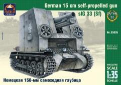 ARK35005 Немецкая 150-мм самоходная гаубица