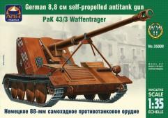ARK35008 Немецкое 88-мм орудие PaK 43/3