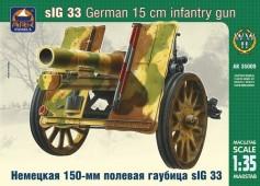 ARK35009 Немецкая 150-мм полевая гаубица