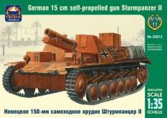 ARK35012 Немецкое 150-мм самоходное орудие Штурмпанцер II