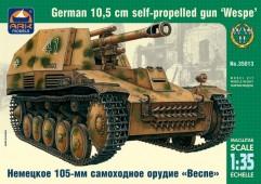 """ARK35013 Немецкое 105-мм самоходное орудие """"Веспе"""""""