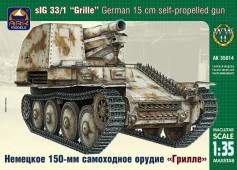 """ARK35014 Немецкое 150-мм самоходное орудие """"Бизон"""""""