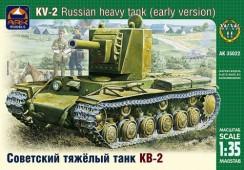ARK35022 Советский тяжелый танк прорыва КВ-2