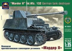 "ARK35031 Немецкая противотанковая САУ ""Мардер II"""