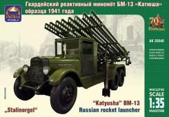 "ARK35040 БМ-13 ""Катюша"" обр.1941"